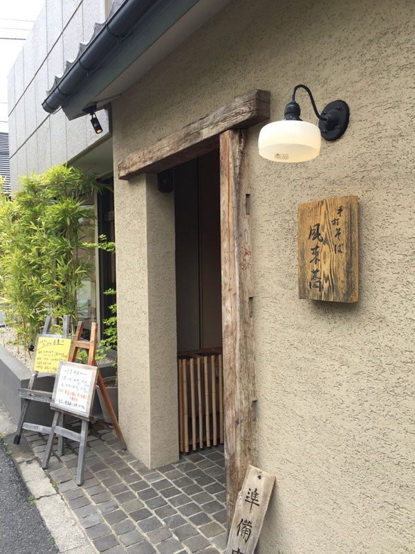 2016.6.26風来蕎2