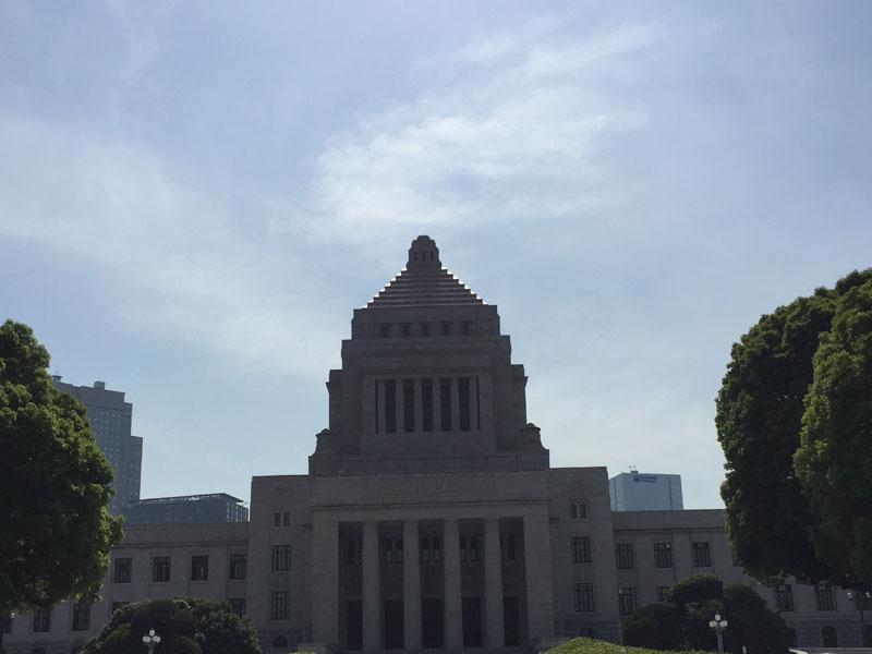 2017.6.26国会議事堂