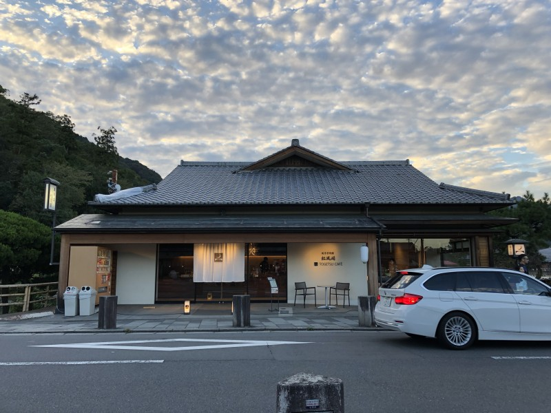 12,hrn2018.10.14 arashiyamasyuuhen4