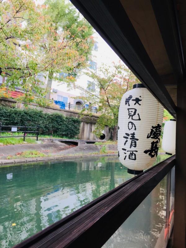 2018.11.25伏見酒蔵川下り2