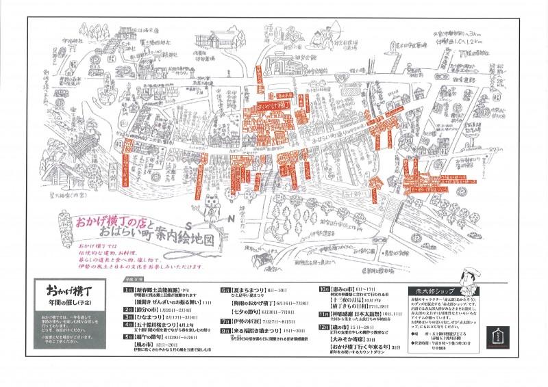 hrn18.12.24 map