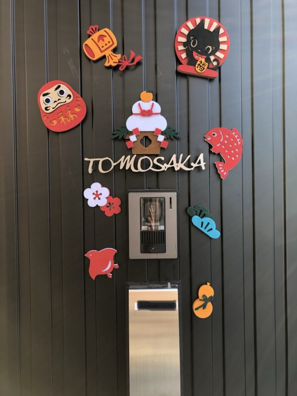 2019.1.21-1tomosaka