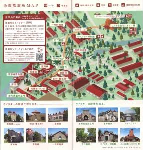 2015.7.7Jyoichi2