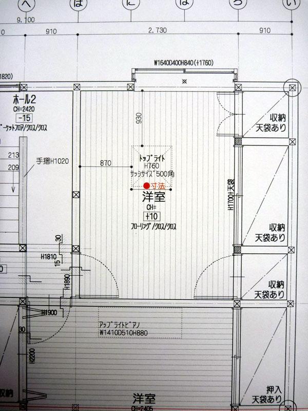 2015.11.09-CHS-gennkyouzu