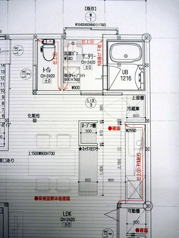 2015.11.09-CHS-keikakuzau