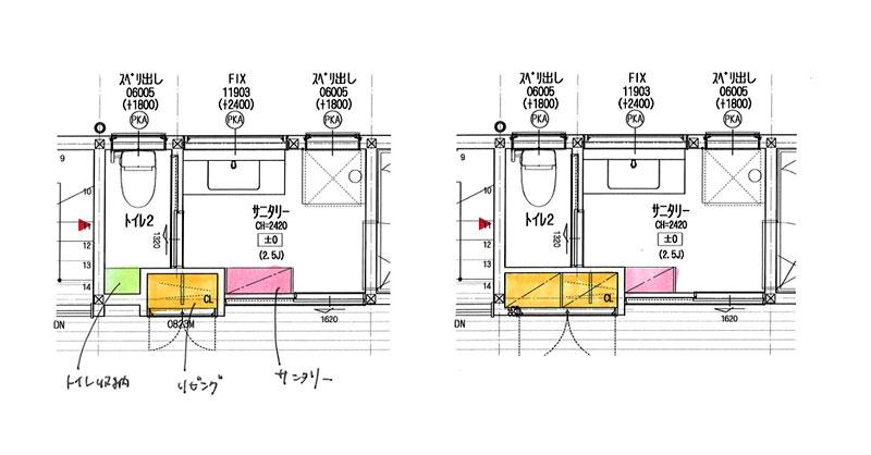 トイレ・サニタリー・LDKの収納計画
