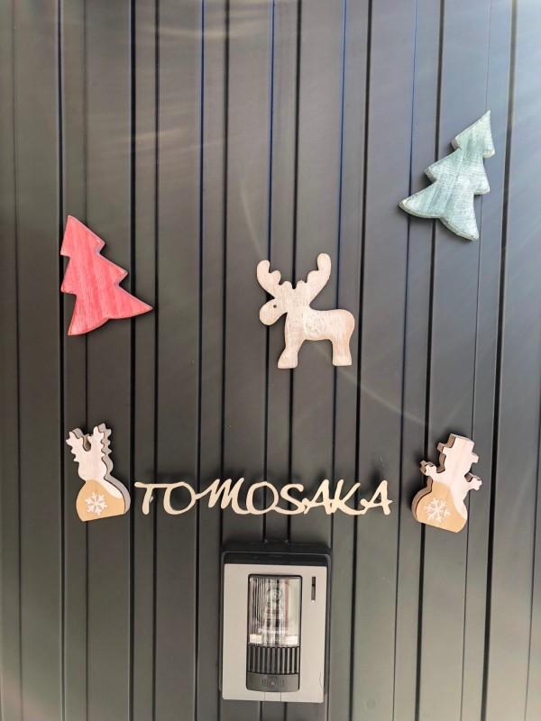 2019.1.21-4tomosaka